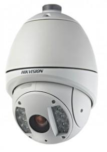 Die DS-2DF1-714 ist eine ideale Kamera für Freilandüberwachung. Bild: Welotec
